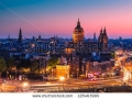 stock-photo-amsterdam-skyline-shortly-after-sunset-the-netherlands-128463995