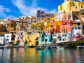 stock-photo-procida-italy-island-in-the-mediterranean-sea-coast-naples-130051079