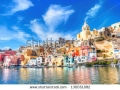 stock-photo-procida-italy-island-in-the-mediterranean-sea-coast-naples-130051082