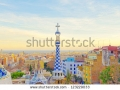 stock-photo-views-from-the-parc-guell-designed-by-antoni-gaudi-barcelona-spain-123229033