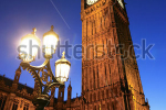 stock-photo-big-ben-palace-of-westminster-seen-from-westminster-bridge-at-night-152501774