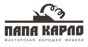 Папа Карло logo